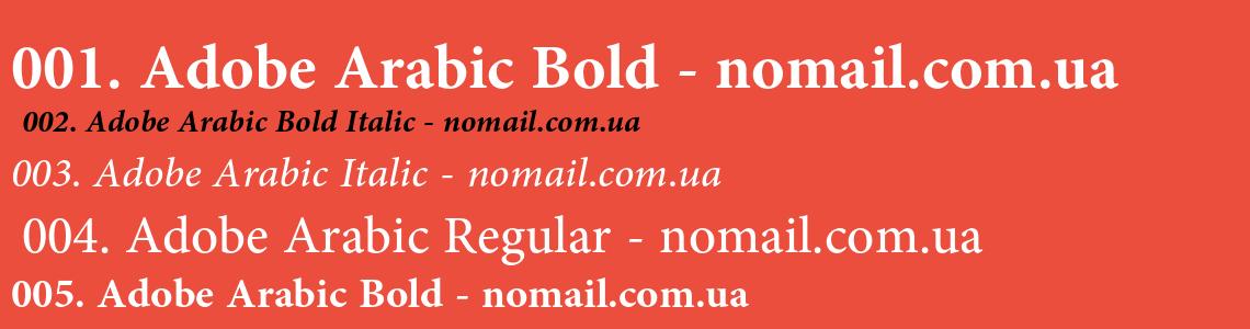 Шрифт Adobe Arabic - AFonts