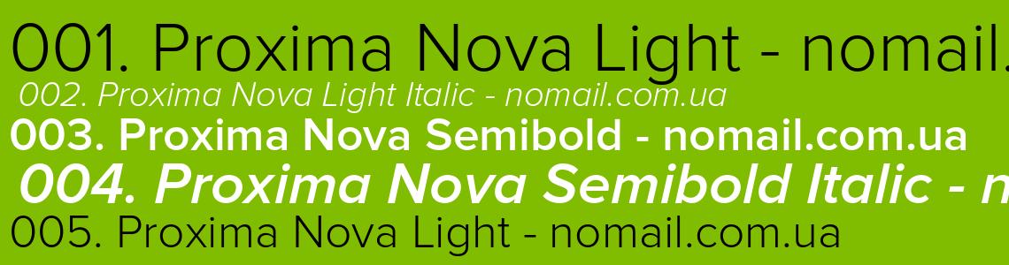 Proxima nova semibold гум скидки